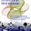 Thumbnail for es-PIT-39-Psicología-del-nuevo-humanismo.jpg